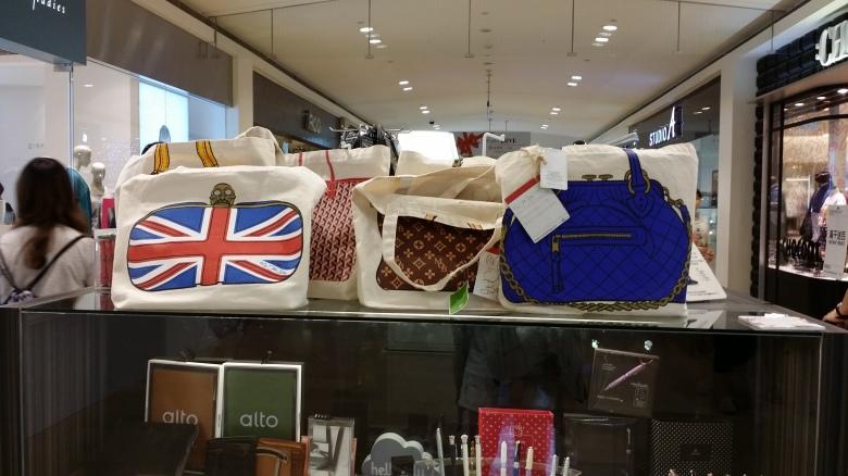 Bag shop along the pathways of Taipei 101