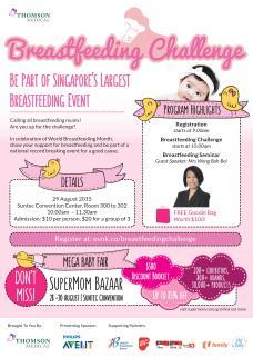 breastfeeding event Singapore SuperMom Bazaar